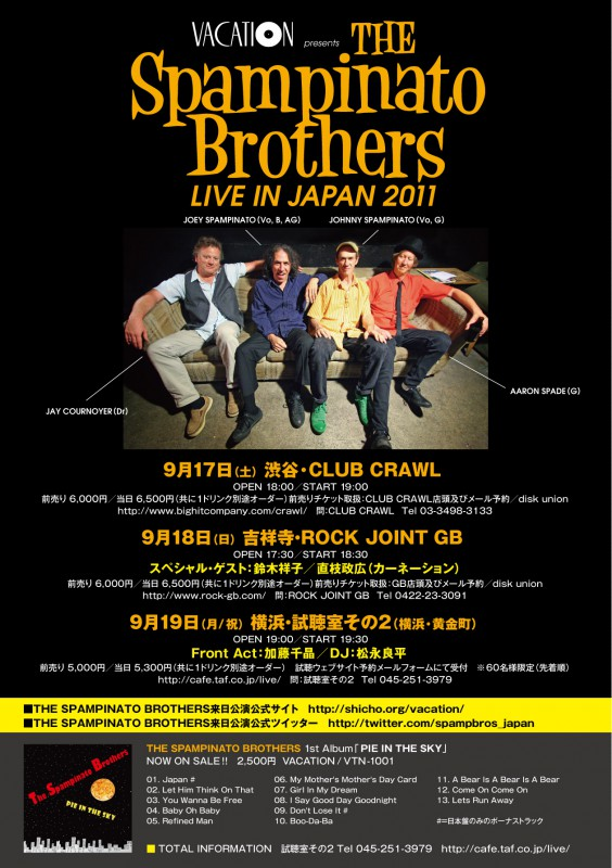 THE SPAMPINATO BROTHERS  LIVE IN JAPAN 2011
