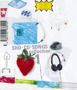 SHO-CO-SONGS collection 1