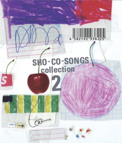 SHO-CO-SONGS collection 2