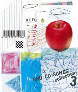 SHO-CO-SONGS collection 3